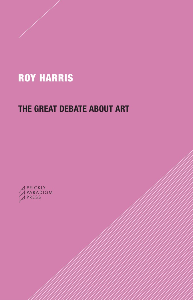 The Great Debate About Art Cover